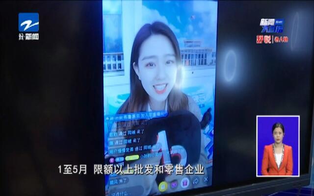 """浙江推进""""数字生活新服务""""超市菜场医院加速""""触网"""""""