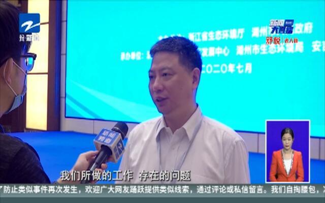 浙江发布《2019年度浙江省低碳发展报告》