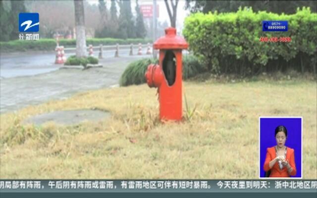 浙江首批5G消防栓落户杭州余杭