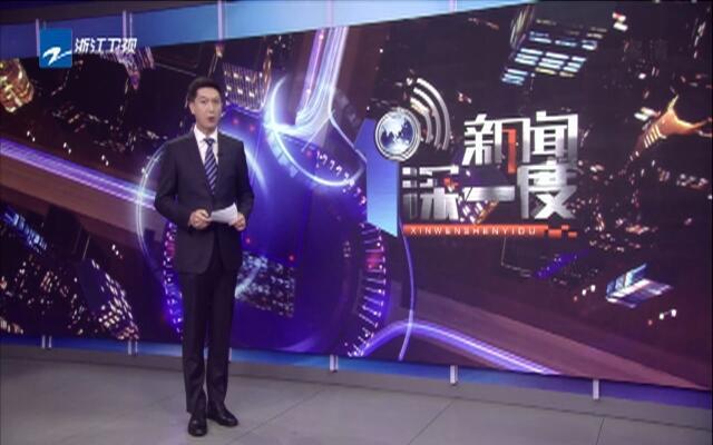 浙江省水文管理中心今天发布山洪灾害预警