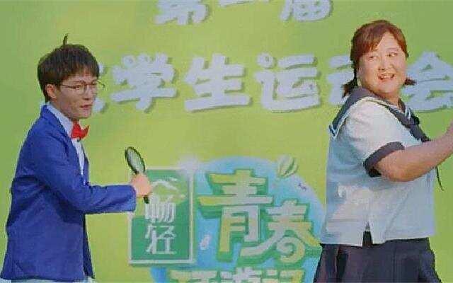 《青春环游记2》:周深搞笑报幕运动会入场 郎朗倒推法算出首届奥运会
