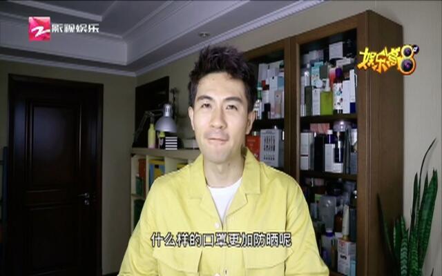 李伟Vlog——戴口罩后还要做防晒吗?