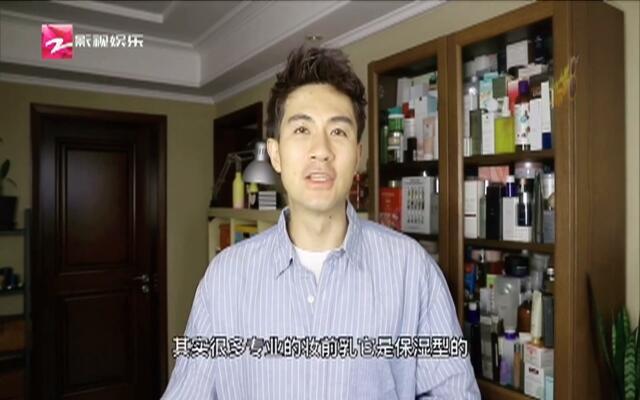 李伟Vlog——如何打造清透的裸妆感?