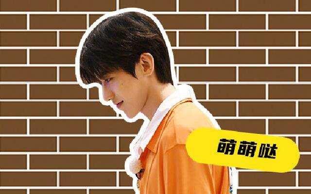 蔡徐坤一个被唱歌耽误的运动员