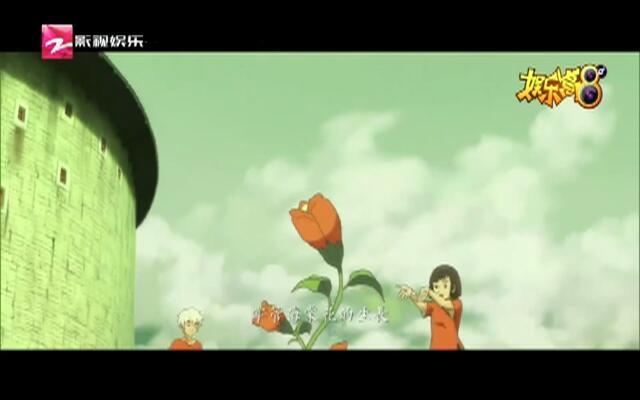 电影秀:《大鱼海棠》生命是一次旅程不妨大胆一些