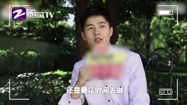 刘昊然朋友圈疑曝光