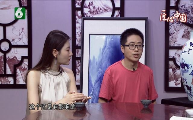20200723《午夜说亮话》:匠心中国——青花世家  薪火相传
