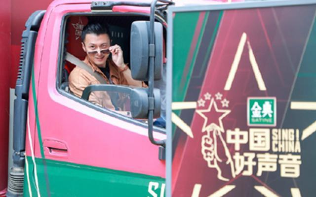《中国好声音》全新登场!