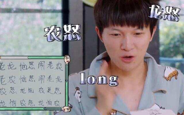 """《青春环游记2》:周深挑战绕口令一遍过 被""""老龙""""""""老农""""难倒了"""