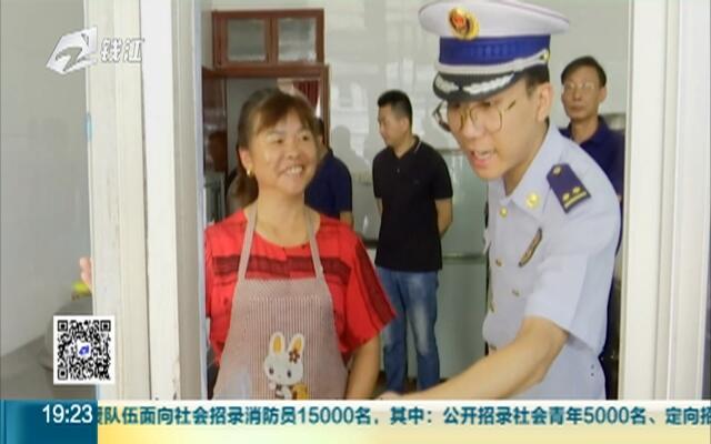 20200823《新闻007》(特别节目):浙江119——高温下的隐患