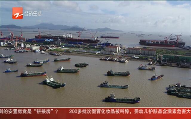 """防御台风""""巴威""""  舟山2700多艘渔船回港避风"""