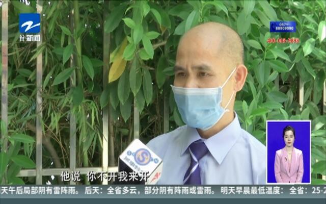 广州:打劫的坐上了出租车  的哥机灵抓贼