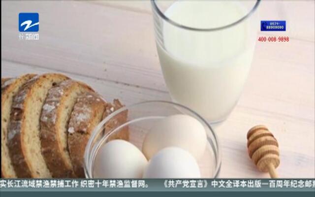 """""""家庭营养改善计划""""研讨会在沪举行  专家呼吁均衡膳食"""