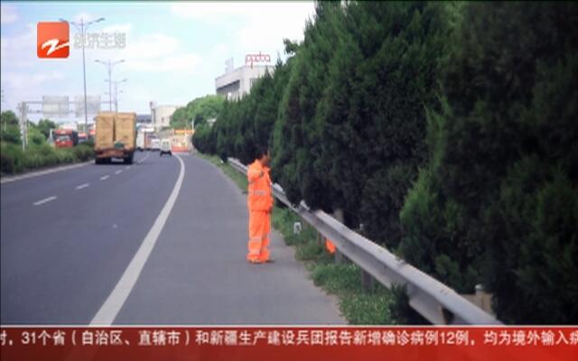他养护公路37年  一天巡查近百公里