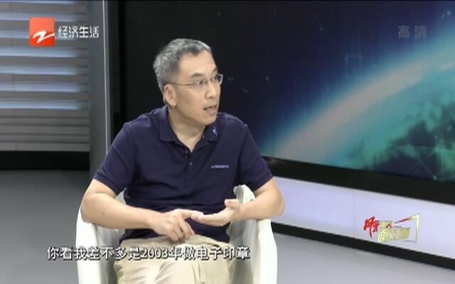 20200919《风云浙商面对面》:专访脸脸科技创始人 何一兵