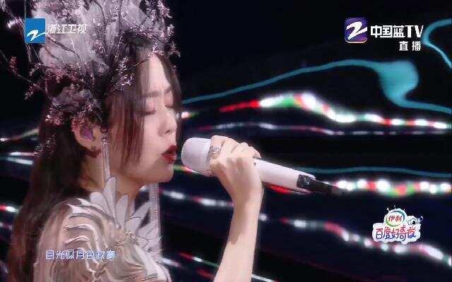 浙江卫视百度好奇夜:张靓颖老歌新唱 《画心》唱出新意境
