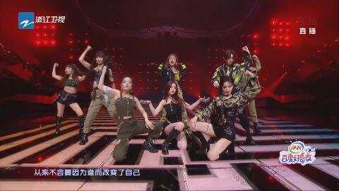 浙江卫视好奇夜:THE9超神奇变装演出 酷炫歌舞沸腾全场