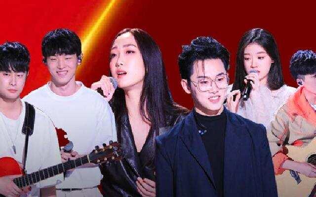 《2020中国好声音》第15期